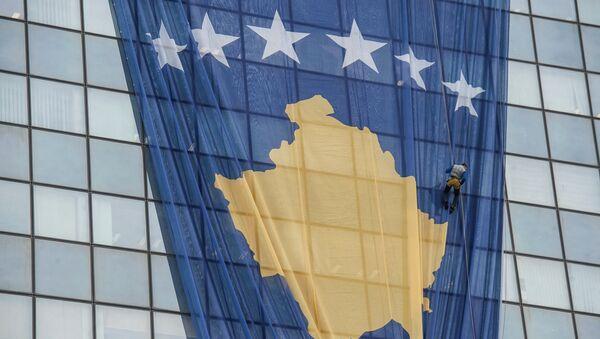 Zastava tzv. Kosova u Prištini - Sputnik Srbija