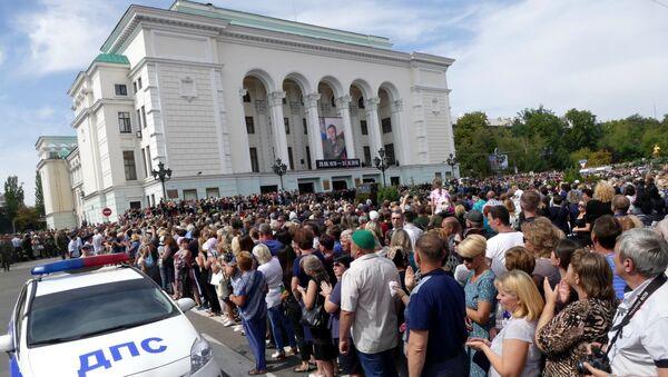 Погребна процесија током сахране лидера ДНР Александра Захарченка - Sputnik Србија