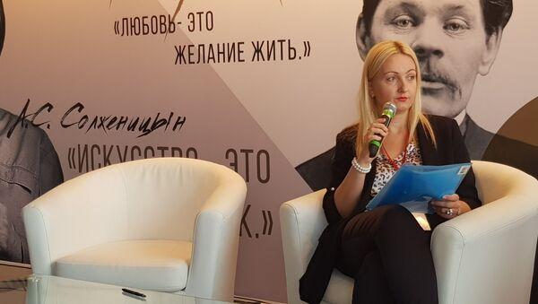 Irena Aleksić iz Turističke organizacije Beograda - Sputnik Srbija