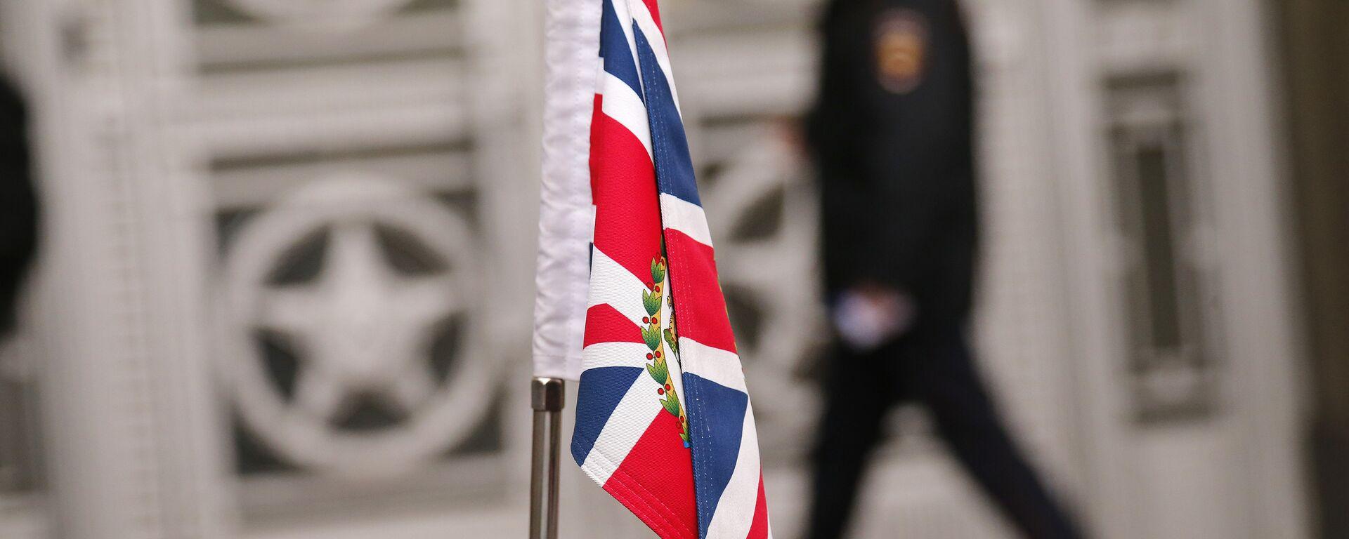 Zastava Velike Britanije ispred ambasade Rusije u Londonu - Sputnik Srbija, 1920, 11.10.2021