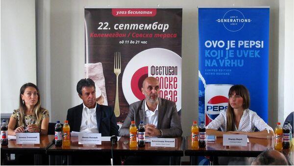 Konferecnija za novinare povodom otvaranja prvog Festivala srpske trpeze - Sputnik Srbija