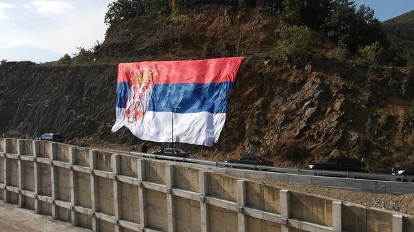 Zastava Srbije na brani Gazivode - Sputnik Srbija