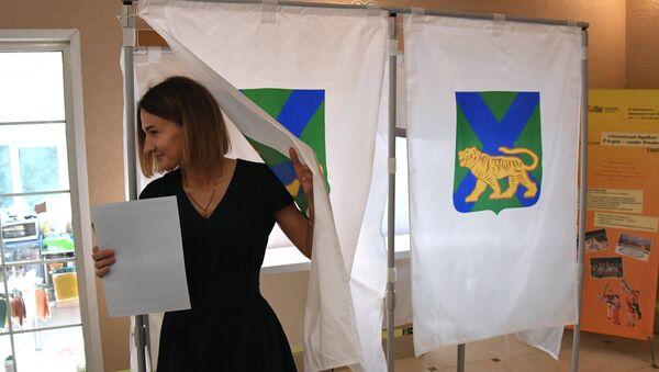 Гласање у Владивостоку - Sputnik Србија