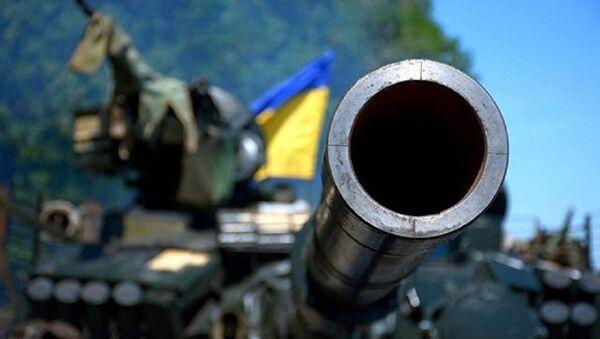 Vojska Ukrajine - Sputnik Srbija