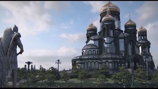 Hram Oružanih snaga Rusije - Sputnik Srbija