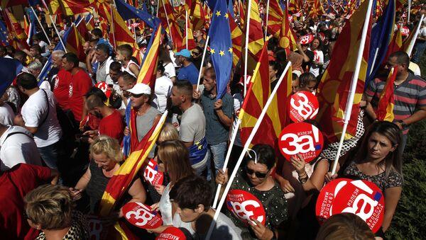 Митинг подршке референдуму у Македонији - Sputnik Србија