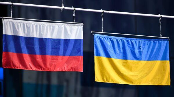 Заставе Русије и Украјине - Sputnik Србија
