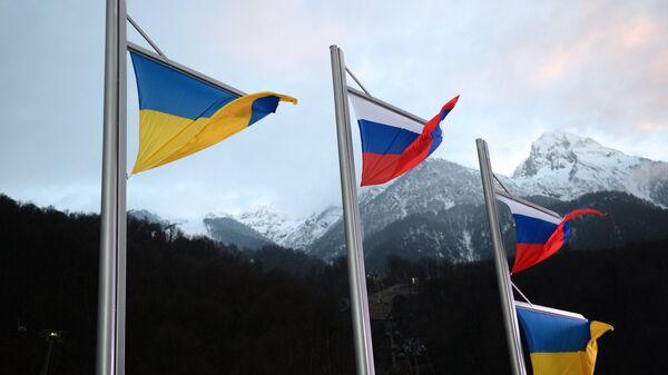 Zastave Ukrajine i Rusije - Sputnik Srbija