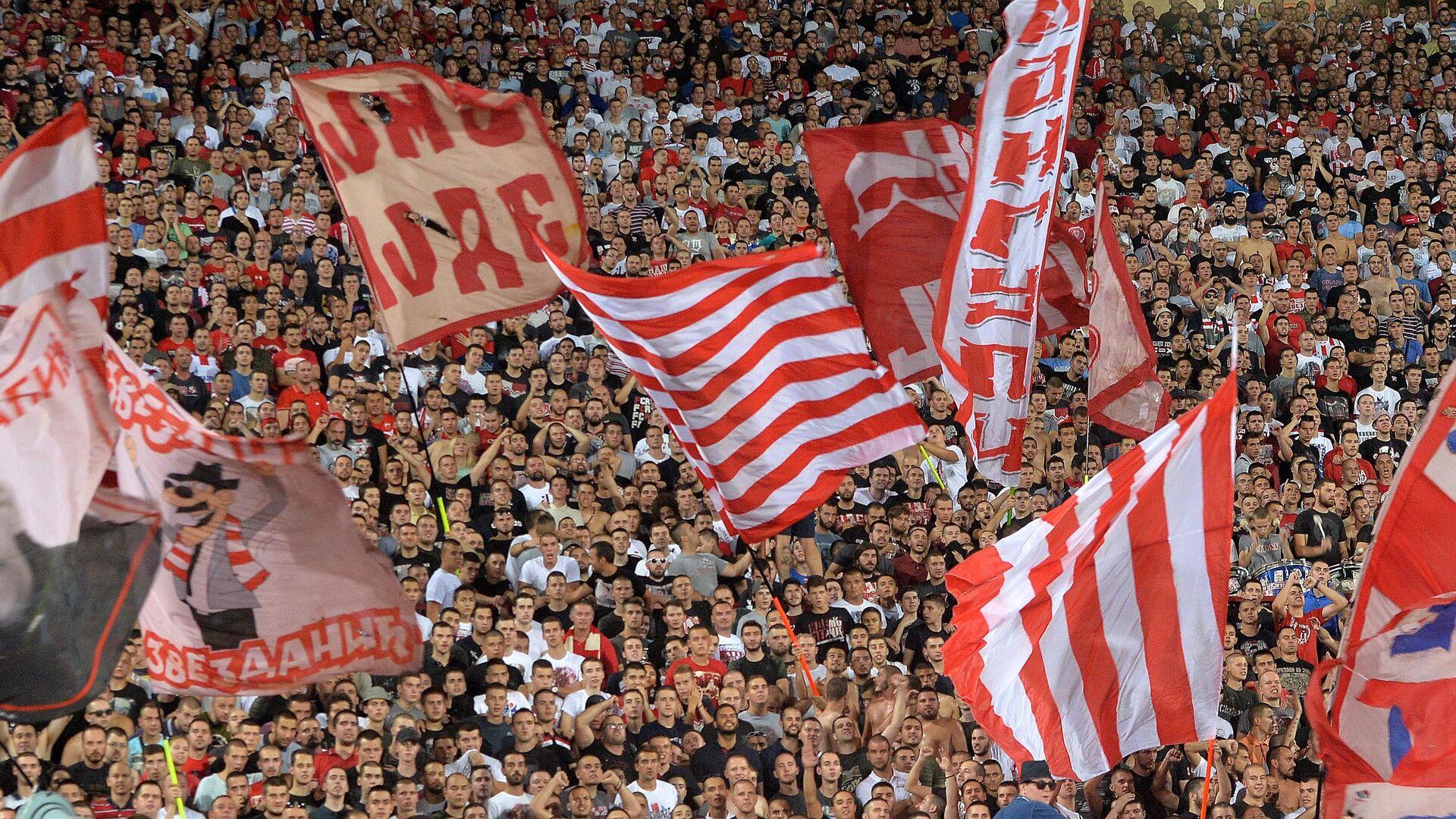 Навијачи на утакмици Лиге шампиона између Црвене звезде и Наполија - Sputnik Србија, 1920, 13.10.2021