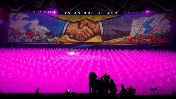 Самит у Пјонгјангу, Северна Кореја - Sputnik Србија