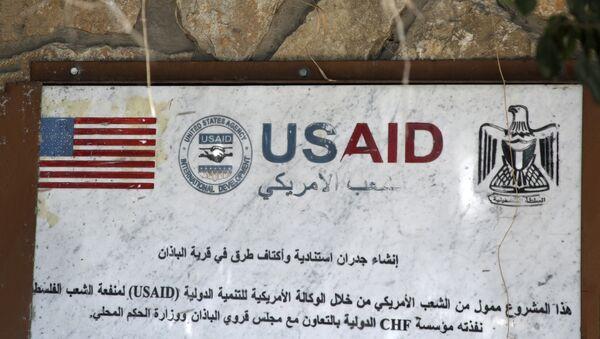 USAID - Sputnik Srbija