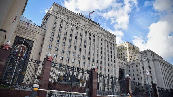 Zgrada Ministarstva odbrane Rusije u Moskvi - Sputnik Srbija