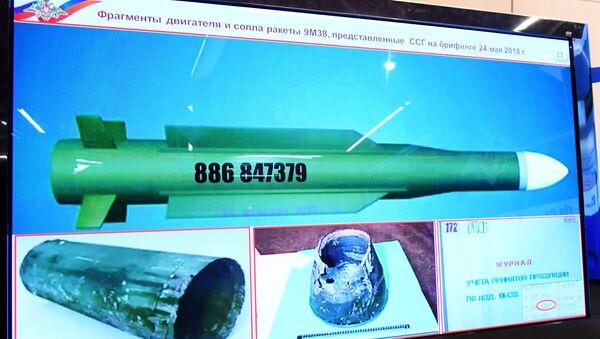 Ракета која је оборила малезијски авион на лету МХ-17 - Sputnik Србија