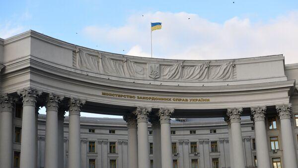 Зграда Министарства спољних послова Украјине у Кијеву - Sputnik Србија