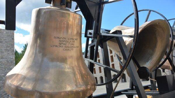 Звона која је црвки у Андрићграду поклонио Српски национални савет Црне Горе - Sputnik Србија