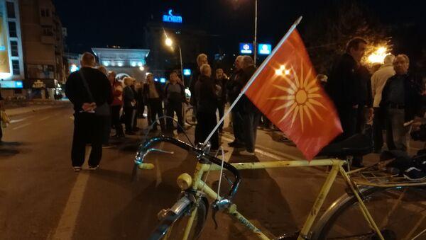 Призор с протеста противника референдума у Скопљу - Sputnik Србија