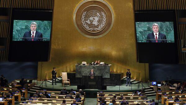 Генерална скупштина УН током обраћања Ђорђа Иванова - Sputnik Србија