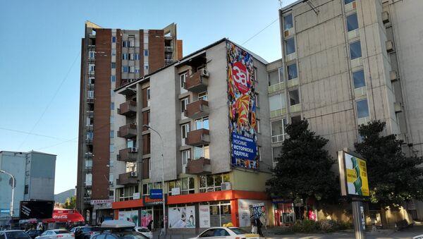 Скопље излепљено плакатима који позивају на референдум - Sputnik Србија
