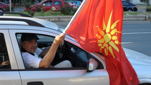 Makedonija, referendum - Sputnik Srbija