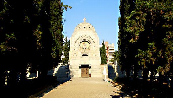 Memorijalni park, Zejtinlik - Sputnik Srbija