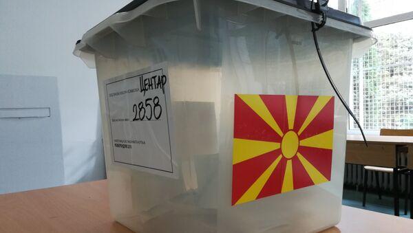 Гласачка кутија - Sputnik Србија