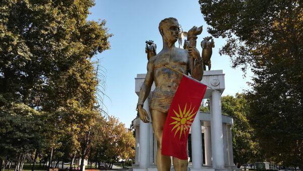 Скопље на дан референдума у Македонији. - Sputnik Србија