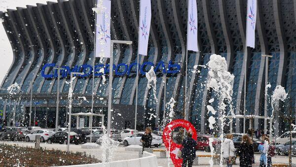 Aerodrom u Simfiropolju - Sputnik Srbija