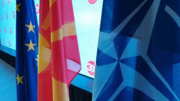 Штаб коалиције За европску Македонију  - Sputnik Србија