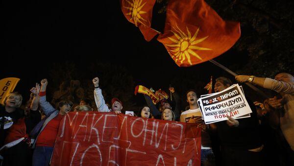 Slavlje u Skoplju posle referenduma - Sputnik Srbija