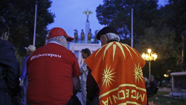 Са протеста против референдума у Македонији - Sputnik Србија