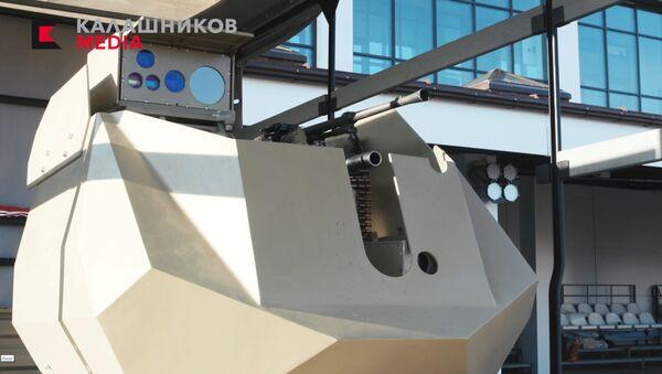 Stanica za rukovanje oružjem koju kontroliše borbena veštačka inteligencija - Sputnik Srbija