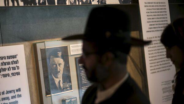 Историјски музеј Холокауста у Јерусалиму - Sputnik Србија