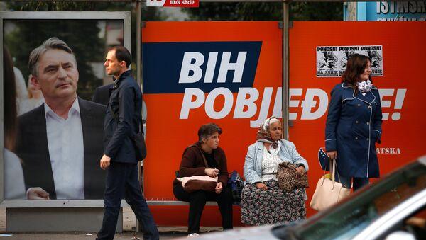 Плакат Жељка Комшића у Сарајеву - Sputnik Србија