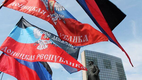 Zastave Donjecke Narodne Republike na proslavi godišnjice proglašenja nezavisnosti DNR u Donjecku - Sputnik Srbija