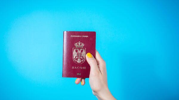 Пасош Републике Србије - Sputnik Србија