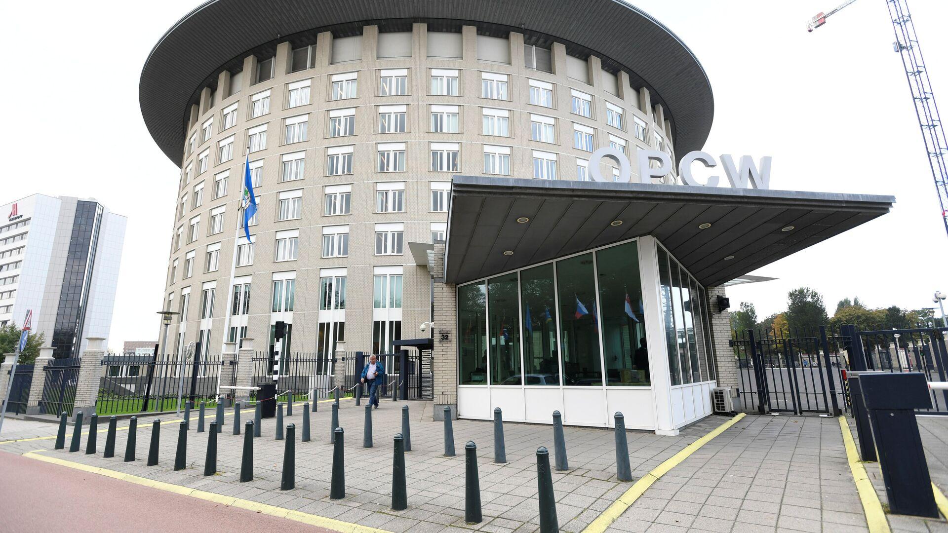 Зграда Организације за забрану хемијског оружја у Хагу - Sputnik Србија, 1920, 05.10.2021
