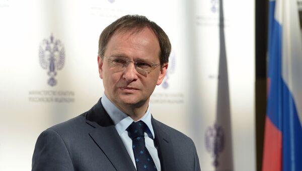 Ministar kulture Rusije Vladimir Medinski - Sputnik Srbija