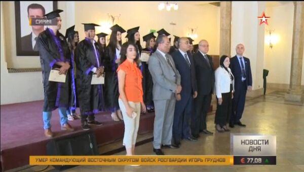Студенти Универзитета у Дамаску - Sputnik Србија