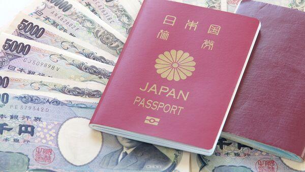 Јапански пасош - Sputnik Србија