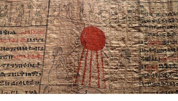 Египатски папирус са текстом Књиге мртвих - Sputnik Србија
