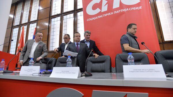 Конгрес СПС - Sputnik Србија