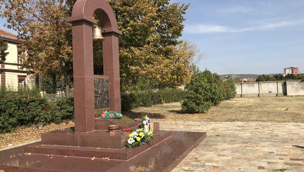 Споменик жртвама нацизма у Нишу. - Sputnik Србија