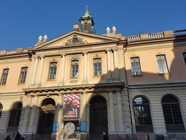 Švedska akademija nauka, u kojoj se svake godine dodeljuju Nobelove nagrade za različite oblasti - Sputnik Srbija