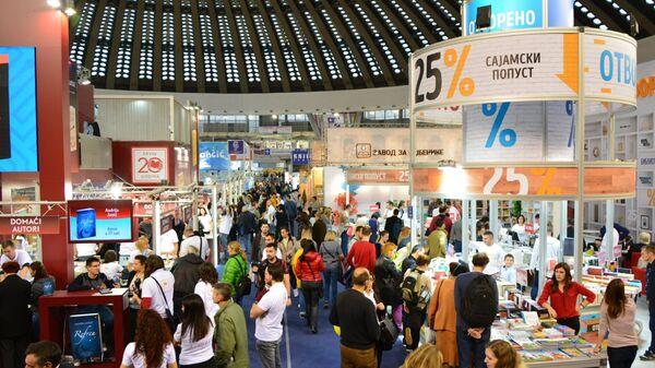 63. Međunarodni sajam knjiga u Beogradu - Sputnik Srbija