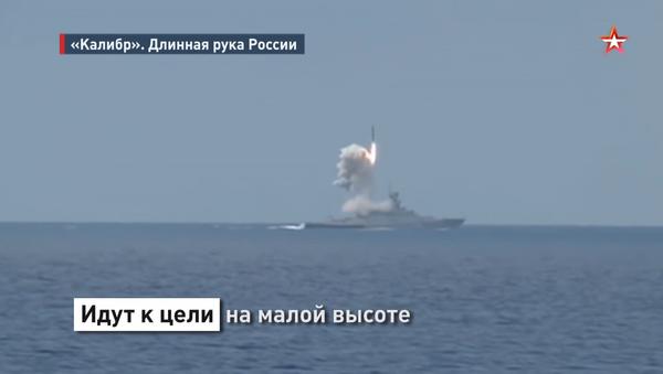 Дуга рука Русије: Калибар у 60 секунди - Sputnik Србија