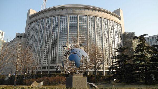 Ministarstvo spoljnih poslova Kine - Sputnik Srbija