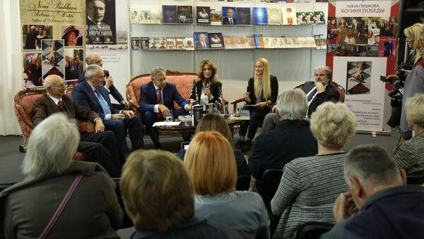Промоција књиге Алексеј Пушков - Sputnik Србија