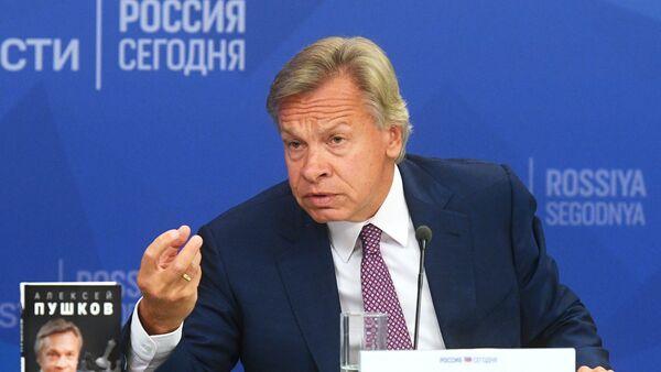 Алексеј Пушков - Sputnik Србија