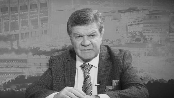 Borislav Pelević - Sputnik Srbija