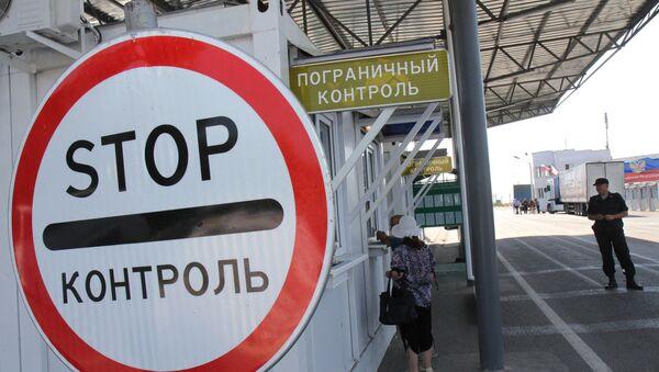 Granični prelaz Armjansk na rusko-ukrajinskoj granici - Sputnik Srbija